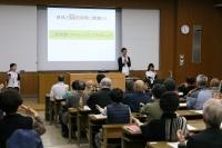 特定研修施設との連携講座・3