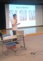 地域リハビリテーション活動支援事業 出前講座・1