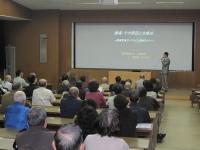豊橋創造大学にて特定研修施設公開講座 腰痛予防教室を開催致しました・1
