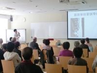 特定研修施設公開講座 腰痛予防教室を開催しました・1
