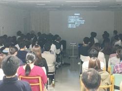 平成30年11月16日 四施設合同勉強会・4