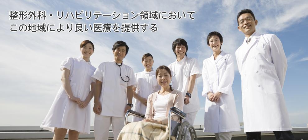 医療法人整友会の写真7